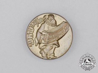 A 1937/38 WHW (Winter Relief of the German People) Rheinland Karneval Donation Badge