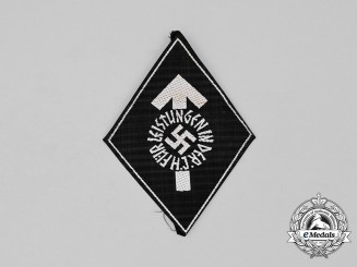 Germany. A HJ Silver Grade Proficiency Badge, Cloth Version, RZM Tagged