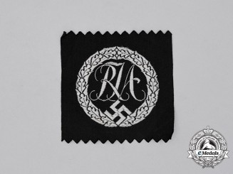 An Unissued RJA (Reichs Youth Sport League) Proficiency Badge; Cloth Version