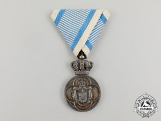 A Serbian Medal for Service to the Royal Household, 1882