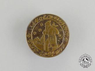 A Third Reich Period German Saint Nicholas Day WHW Donation Badge