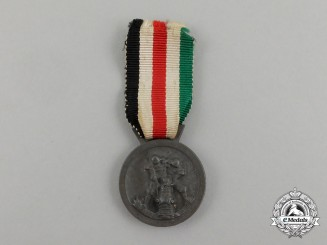 A Second War German-Italian Africa Campaign Medal