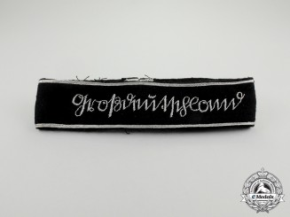 """A Panzergrenadier """"Großdeutschland"""" Division Officer's Cuff Title"""