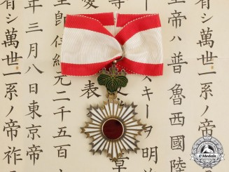 A Japanese Order of the Rising Sun to a German Hauptmann (Captain) Sierakowski