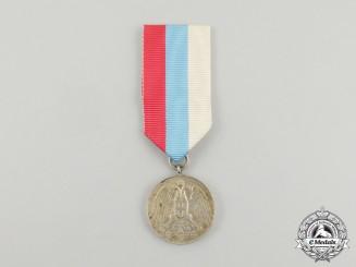 Serbia, Kingdom. A Silver Bravery Medal