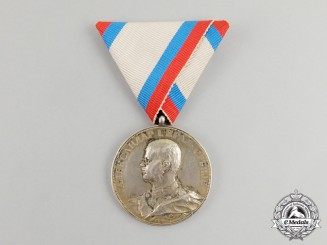 "A Scarce Serbian Commemorative Medal ""1st April 1893"""