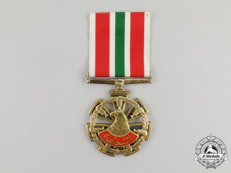 An United Arab Emirates Bravery Medal, Type II