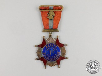 A Mexican Revolutionary Cross of Merit; Type I for Fighters Against Porfirio Diaz 1910-1911