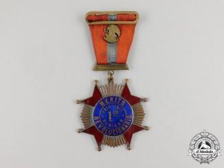 Mexico, Republic. A Revolutionary Cross of Merit; Type I for Fighters Against Porfirio Diaz 1910-1911