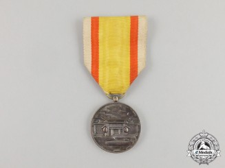A Manchukuo National Shrine Foundation Commemorative Medal