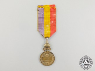 A Cambodian Medal of Sisowath I, Gold Grade