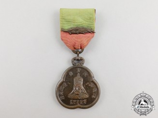 An Ethiopian Distinguished Military Medal of Haile Selassie I