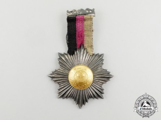 An Afghan Order of the Star; 4th Class c.1923