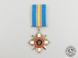 A Ukrainian Order of Bravery, 3rd Class