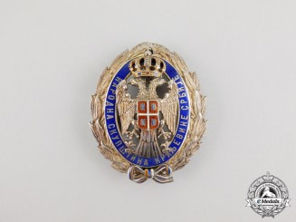 "Serbia, Kingdom. A Rare Badge of the Member of the ""The National Assembly"""