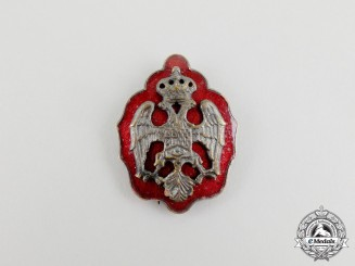 A Yugoslavian Cap Badge for Border Guards NCO's, M1940
