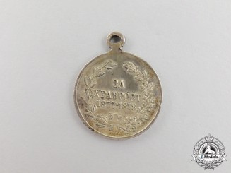 A Serbo-Turkish War Silver Medal for Bravery, 1877-78