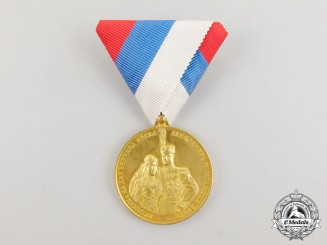 A Rare Serbian Commemorative Medal of the Wedding of Alexander and Draga Obrenović, 23.7.1900