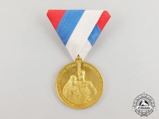 A Rare Serbian Commemorative Medal of the Wedding of Alexander and Draga Obrenović, 23.7.1900