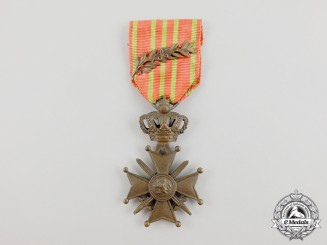 A First War Belgian War Cross (Croix de Guerre)