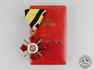 A Bulgarian Military Merit Order, 5th Class without Crown in Case