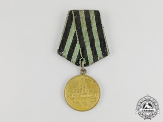 A Soviet Russia Medal for the Capture of Koenigsberg 1945