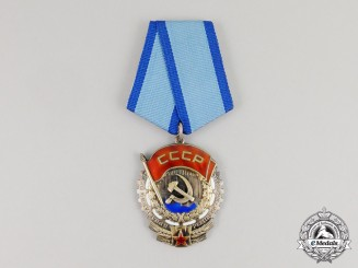 A Soviet Russia Order of the Red Banner, Type 5