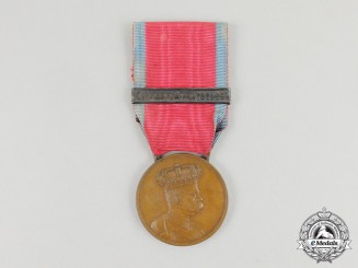 An Italian Africa Campaigns Medal with Clasp