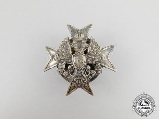 An Imperial Russian 112th Ural Infantry Regiment Badge