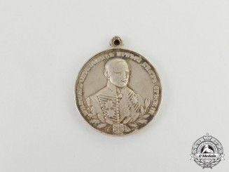 An Early 1858 Serbian Medal for Loyalty