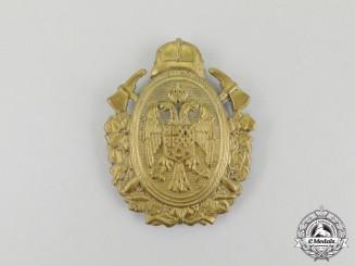 A Yugoslavian Fireman's Cap Badge