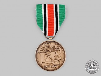 Bahrain, Kingdom. A Liberation of Kuwait Medal 1991