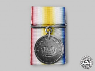 United Kingdom. A Jellalabad Medal 1841-1842, to James Watts, 13th Regiment (Prince Albert's Light Infantry)