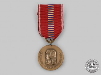 Romania, Kingdom. A Crusade Against Communism Medal