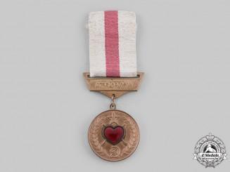 Ethiopia, Derg Era. A Wound Medal