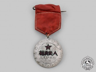 China, People's Republic. A Medal for the Third People's Hero of the East Hua Army