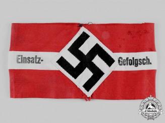 Germany, HJ. An Einsatzgefolgschaften Armband