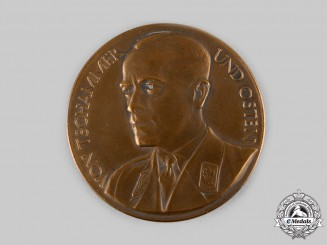 Germany, Third Reich. A Reich Sports Honour Medal, by L. Christian Lauer