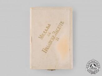Serbia, Kingdom. A Medal for Civil Merit, II Class Case, by Huguenin Freres, c.1905