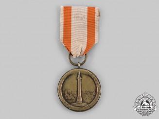 Hannover, Kingdom. A Napoleonic Campaign Commemorative Medal