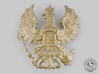 Prussia, Kingdom. A Pickelhaube Helmet Plate
