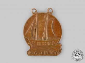 Germany, Federal Republic. A 100th Gebirgsjäger Regiment Crete Deployment Commemorative Badge, Post-War Version