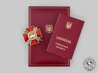 Ukraine, Republic. An Order of Bohdan Khmelnytsky, I Class