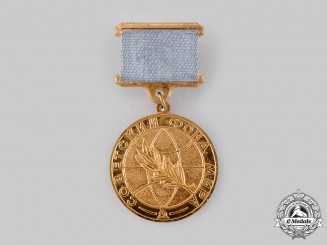 Russia, Soviet Union. A Soviet Peace Foundation Medal of Honour