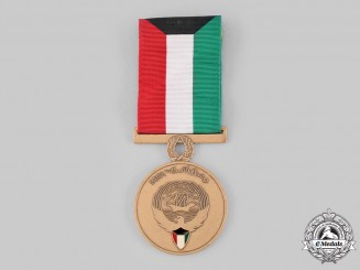 Kuwait, State. A Liberation Medal, V Class. c.1991