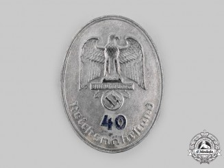 Germany, RNST. A Reichsnährstand 40-Year Faithful Service Badge