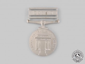 Ghana, Republic. A United Nations Congo Medal