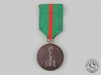 Venezuela, Republic. An Order of June 27th Educator's Honour Medal, III Class Bronze Grade