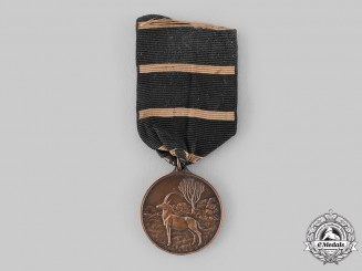 Southern Rhodesia, Zimbabwe, Republic. A Medal for the Fortieth Anniversary of the Occupation of Matabeleland 1893-1933