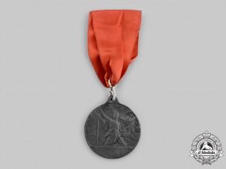 Mexico, Republic. A Battle of Chapultepec Centenary Medal, c.1948